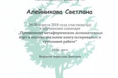 Certificate-MAC