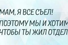 15665934_1047228592048642_7554034447538094628_n