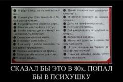 d1f1b29f19a936da844fe38f4dc_prev
