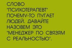 14055152_1028972480556446_258342876450653929_n