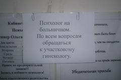 73586_1437457590_1437214804_020_5_novyy-razmer